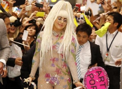 News video: Lady Gaga Walks Tokyo Streets In Black Thong, Ripped Tights